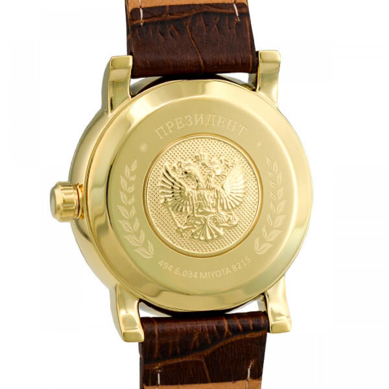 4946034 российские часы Президент логотип Герб РФ  4946034