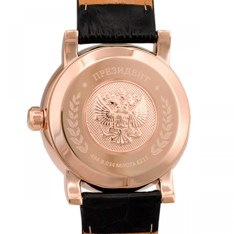 4949034 российские мужские механические наручные часы Президент логотип Герб РФ  4949034