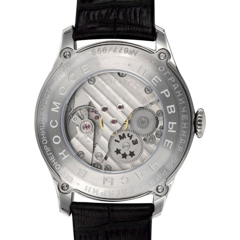 2609/3725125 российские мужские механические часы Штурманские  2609/3725125