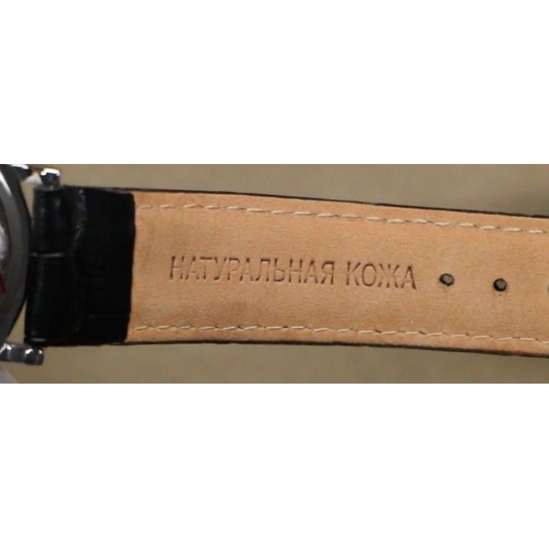 "1019602/1L22 российские унисекс кварцевые часы Слава ""Патриот"" логотип Путин  1019602/1L22"