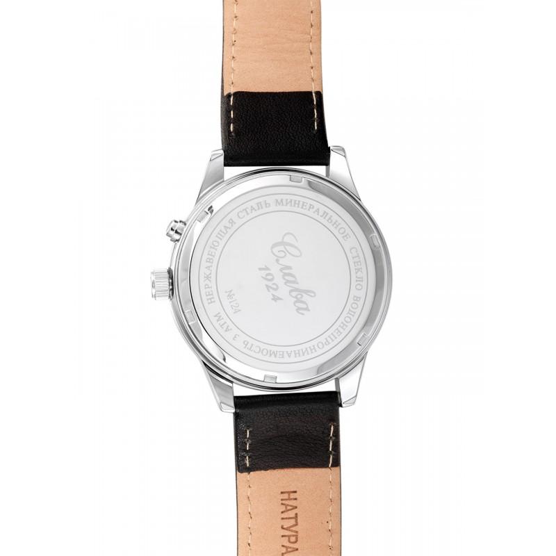 """1241416/300-2428 российские механические наручные часы Слава """"Традиция"""" для мужчин  1241416/300-2428"""