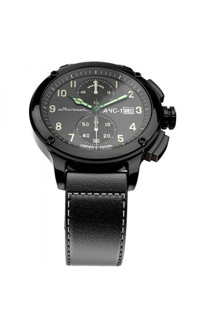 Часы стоимость ачс часы карманные продам
