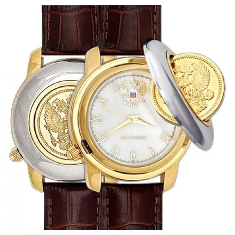 2014202 П российские мужские кварцевые наручные часы Президент логотип Герб РФ  2014202 П