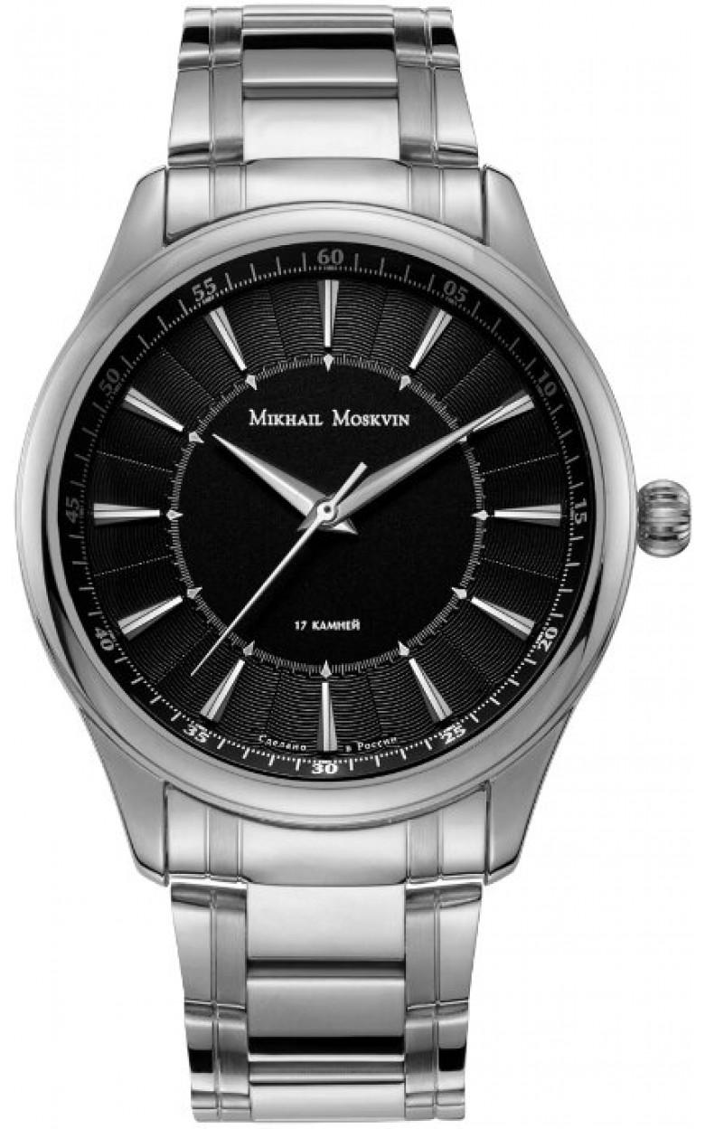 1048A1B3  механические наручные часы Mikhail Moskvin для мужчин  1048A1B3
