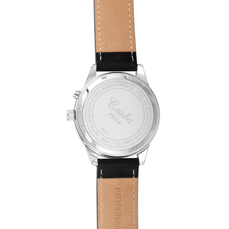 1241022/300-2428 российские механические наручные часы Слава для мужчин  1241022/300-2428