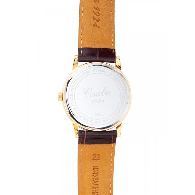 """1393750/2115-300  кварцевые наручные часы Слава """"Традиция""""  1393750/2115-300"""