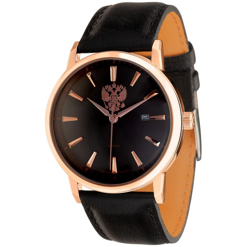 1393751/2115-300 российские кварцевые наручные часы Слава