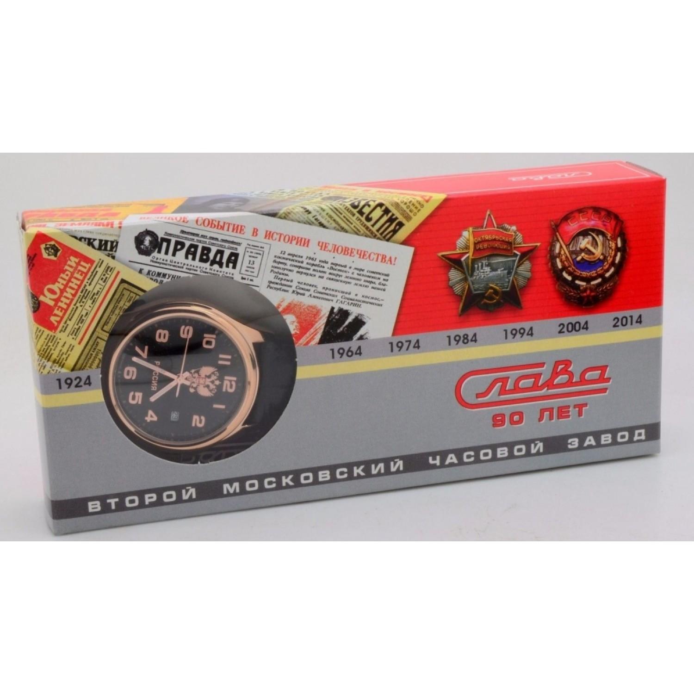 1613841/300-8215 российские мужские механические наручные часы Слава