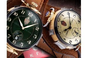 Исторические часы «КГБ СССР»