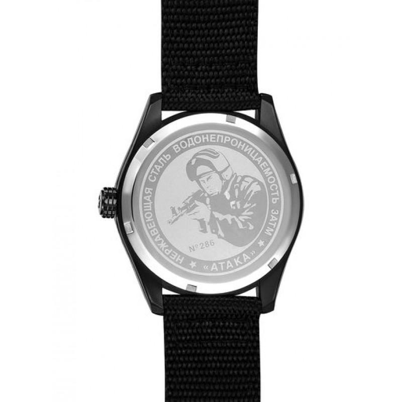 """С2864357-2115-09 российские кварцевые наручные часы Спецназ """"Атака"""" для мужчин логотип Росгвардия  С2864357-2115-09"""