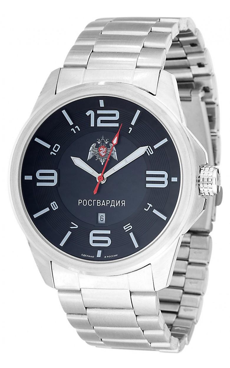 """С2920369-2115-04 российские мужские кварцевые наручные часы Спецназ """"Атака"""" для военных логотип Росгвардия  С2920369-2115-04"""
