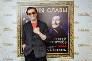 "Сергей Безруков - лауреат проекта ""Галерея Славы"""