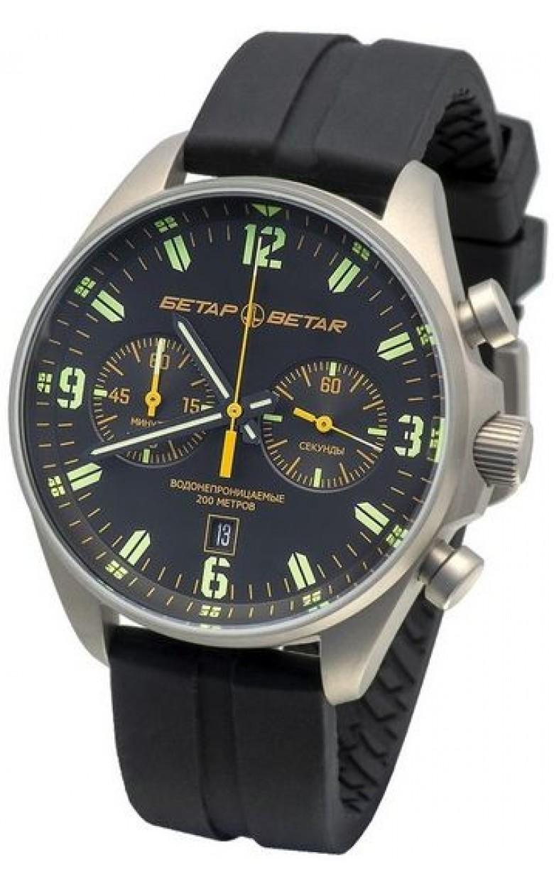 6S21-325A379/СБ-3 российские часы Бетар  6S21-325A379/СБ-3