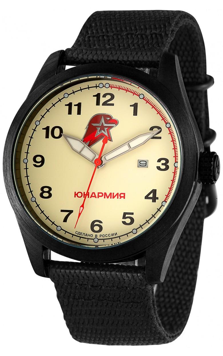 "С2864374-2115-09  кварцевые часы Спецназ ""Атака"" логотип Юнармия  С2864374-2115-09"
