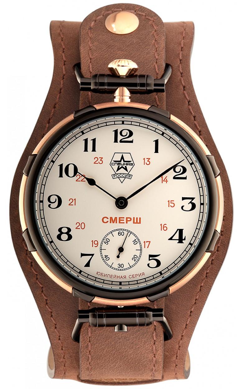 C9453383-3603 Часы наручные