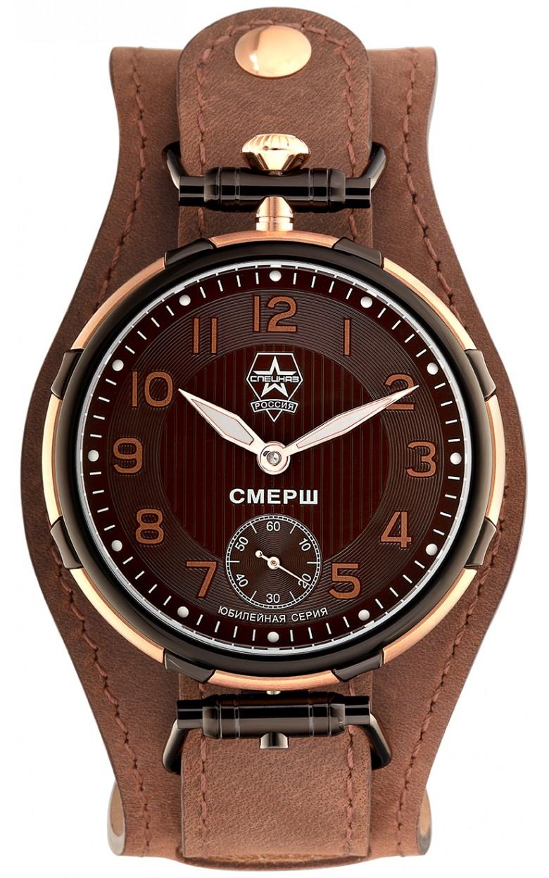 C9456384-3603 Часы наручные