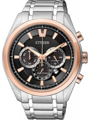 Citizen Citizen Super Titanium