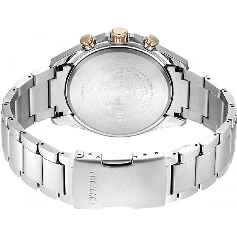 """AT8156-87A японские кварцевые наручные часы Citizen """"Radio-Controlled"""" для мужчин  AT8156-87A"""