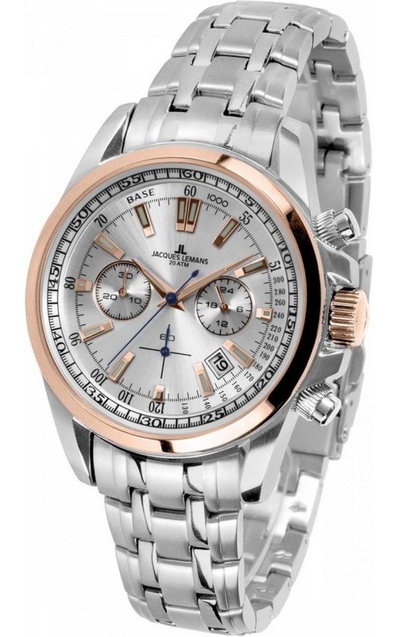 1-1117ZN  водонепроницаемые кварцевые наручные часы Jacques Lemans для мужчин  1-1117ZN