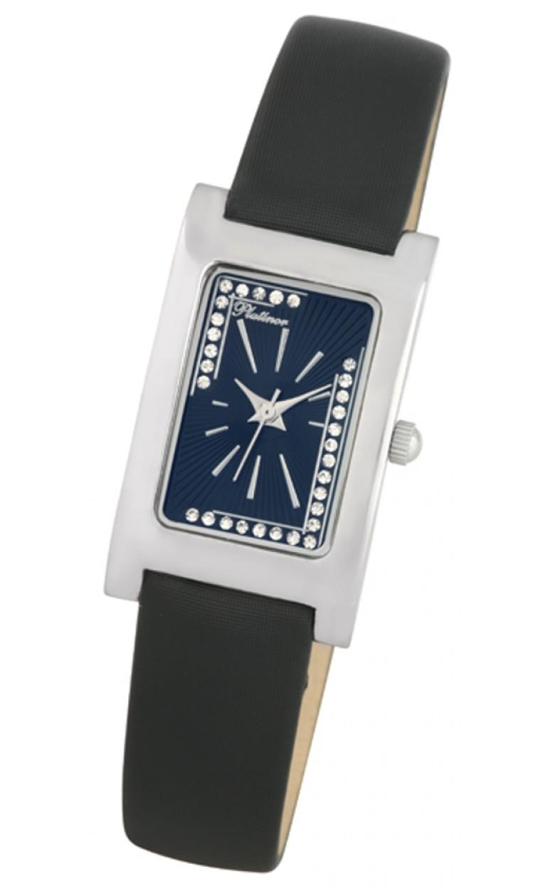200100.524 Часы наручные