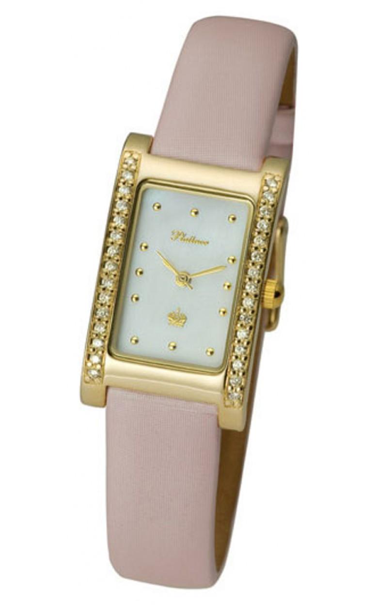 """200161.301 российские золотые женские кварцевые часы Platinor """"Камилла""""  200161.301"""