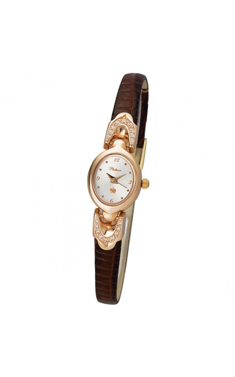 """200456А.206 российские золотые кварцевые наручные часы Platinor """"Марго"""" для женщин  200456А.206"""
