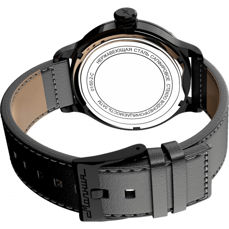 0010102 черный российские кварцевые наручные часы Молния для мужчин  0010102 черный