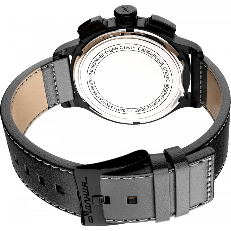 0010102-2.0 российские мужские кварцевые наручные часы Молния  0010102-2.0