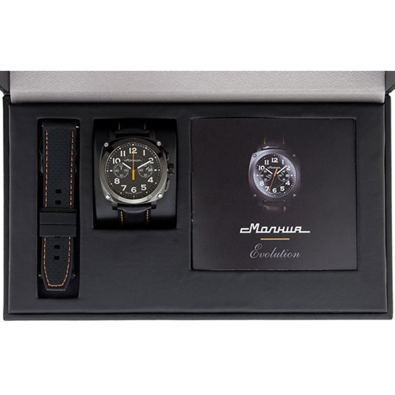 0020102  российские кварцевые наручные часы Молния