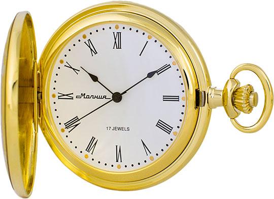 """0030104 российские механические карманные часы Молния """"2650"""" для мужчин  0030104"""