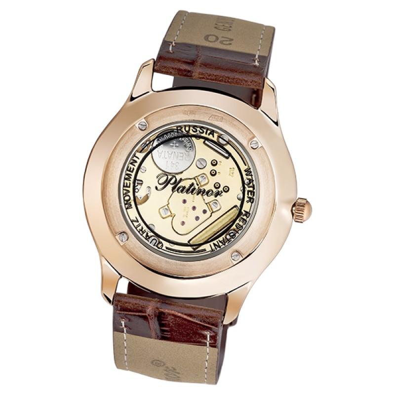 """53230.503 российские золотые кварцевые наручные часы Platinor """"Гольфстрим"""" для мужчин  53230.503"""