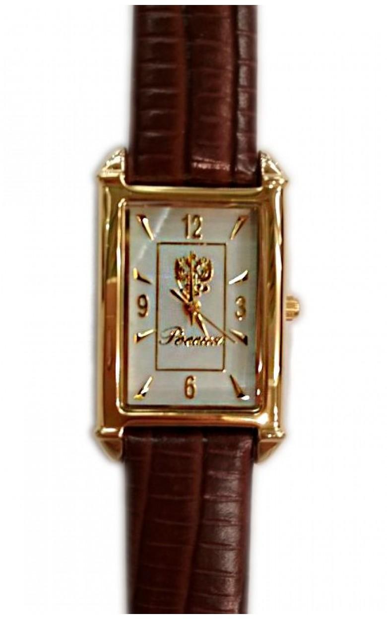 2035/1106153П российские кварцевые наручные часы Полёт-Стиль для мужчин  2035/1106153П