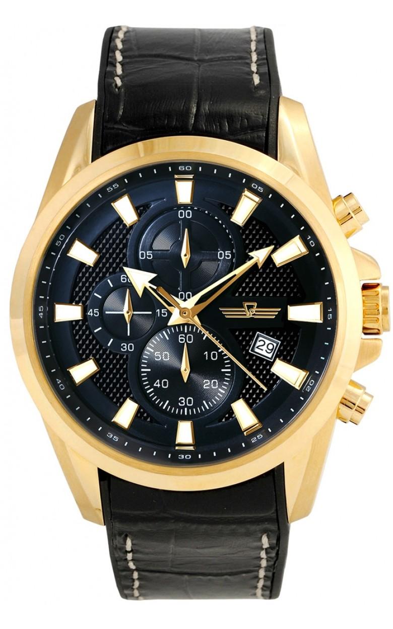 5700/1176115  наручные часы Премиум-Стиль  5700/1176115