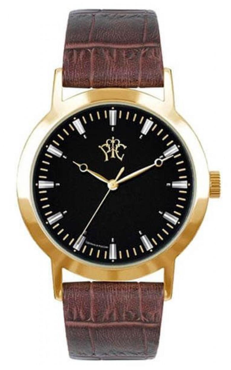 P1060311-23B  часы РФС  P1060311-23B