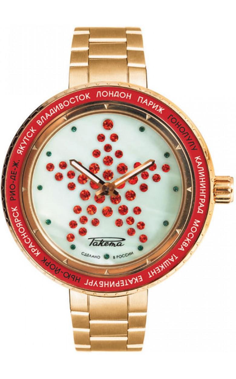 W-70-53-30-0129 российские мужские кварцевые наручные часы Ракета