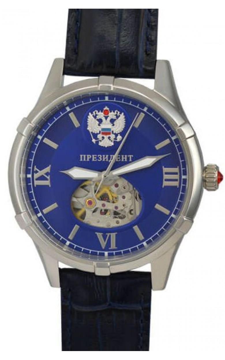 """4600160 российские наручные часы Русское время """"Президент""""  4600160"""