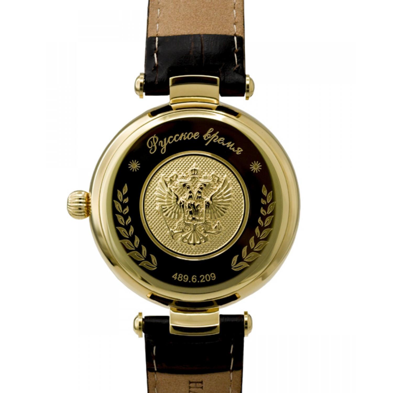 4896209 российские механические наручные часы Президент для мужчин логотип Герб РФ  4896209