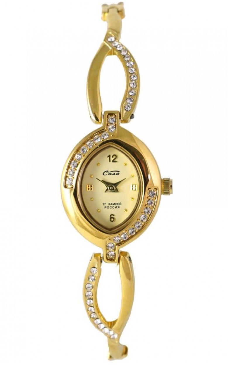 1509В.1С/05431620 российские механические наручные часы Соло для женщин  1509В.1С/05431620