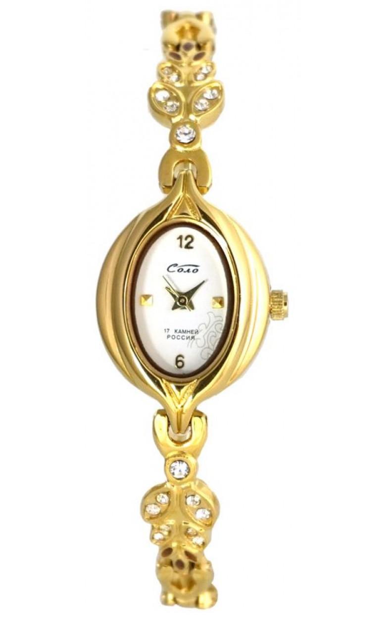 1509В.1С/05531320  механические наручные часы Соло  1509В.1С/05531320