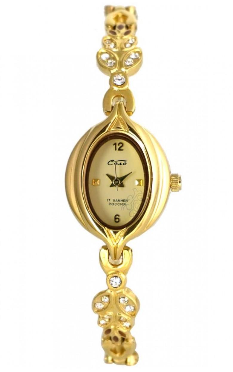 1509В.1С/05531620 российские механические наручные часы Соло для женщин  1509В.1С/05531620