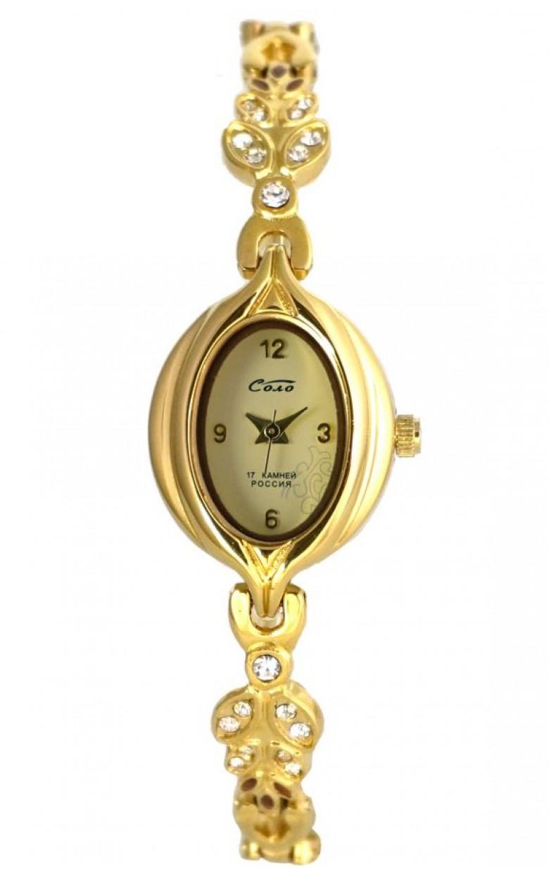 1509В.1С/05531640 российские механические наручные часы Соло для женщин  1509В.1С/05531640