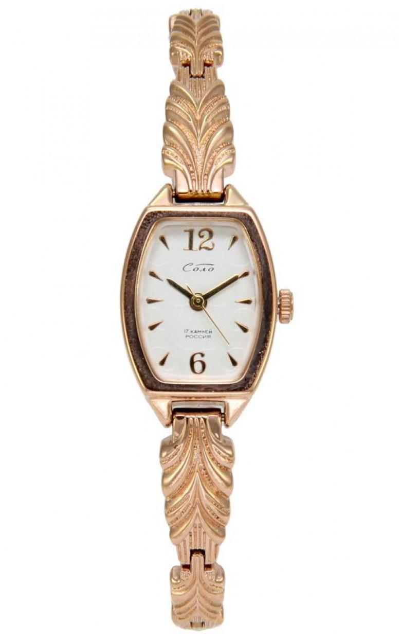 1509В.1С/05638325 российские женские механические часы Соло  1509В.1С/05638325