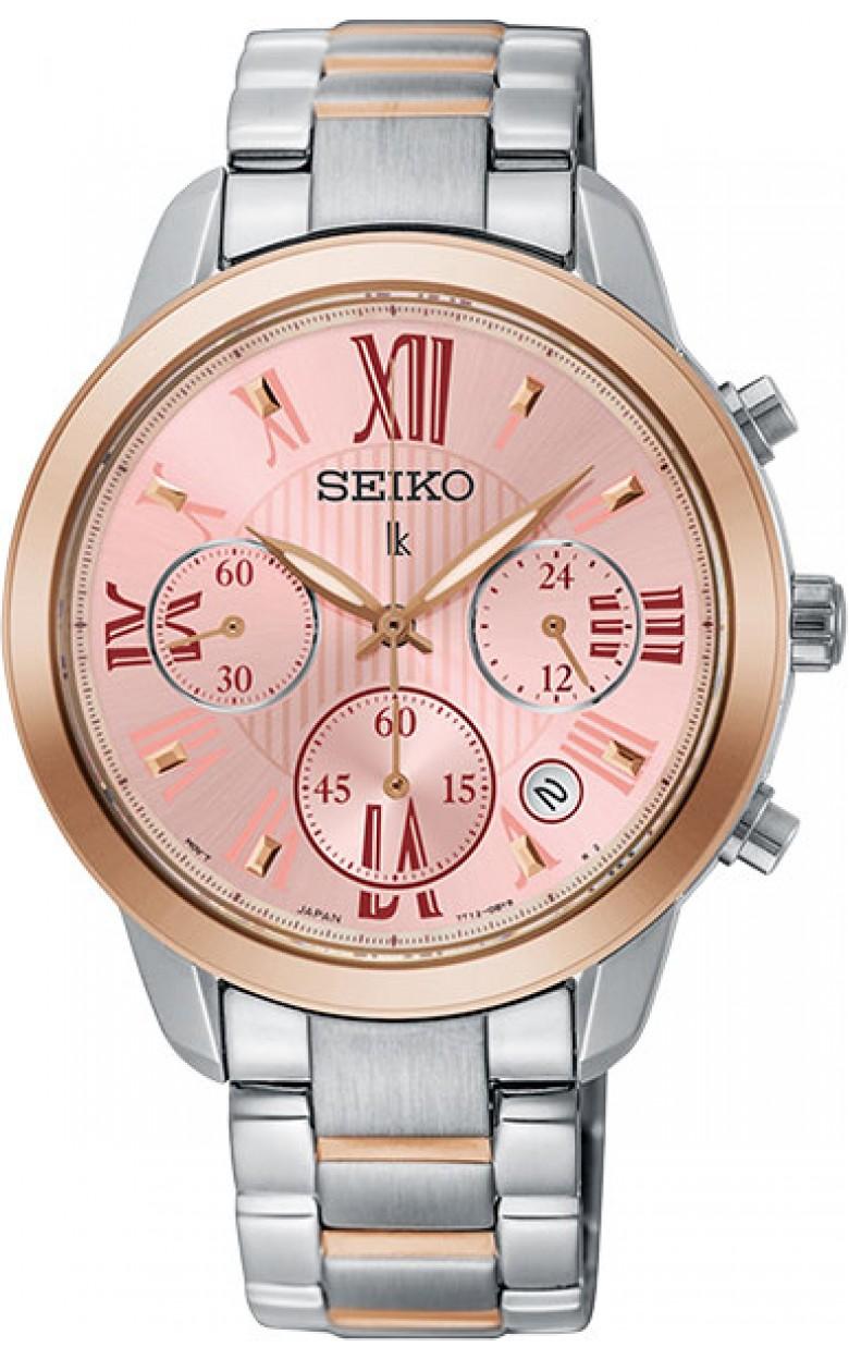 """SRWZ90P1  кварцевые наручные часы Seiko """"Lukia"""" для женщин с сапфировым стеклом SRWZ90P1"""