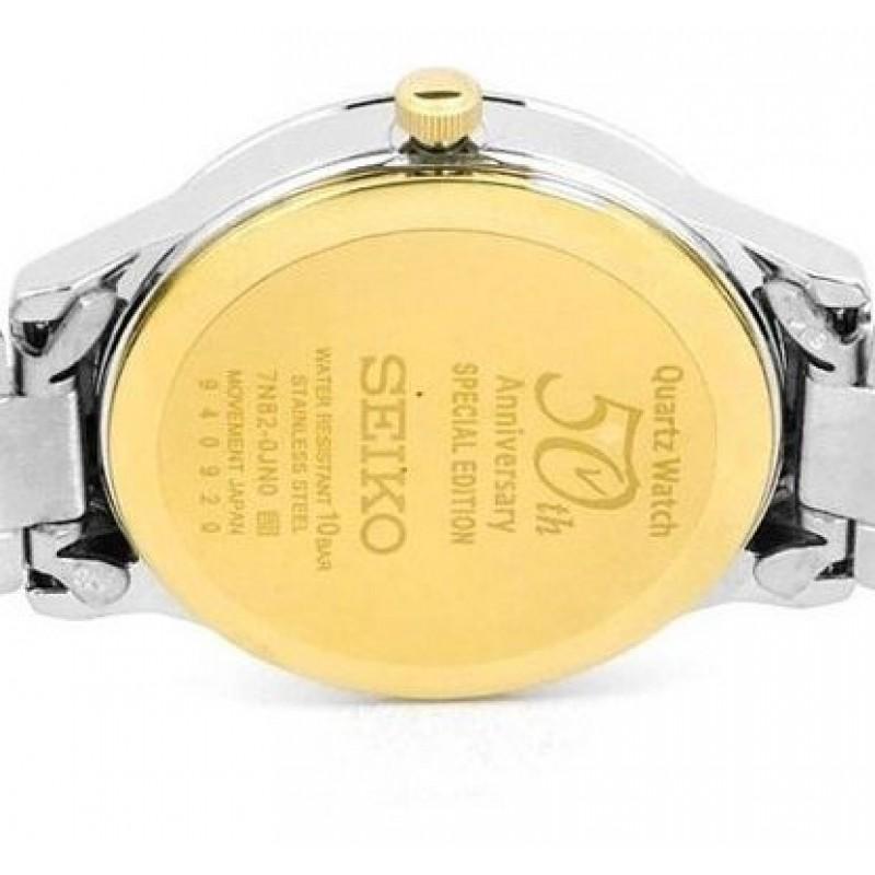 """SXDH04P1  женские кварцевые часы Seiko """"Conceptual Series Dress"""" с упрочненным стеклом SXDH04P1"""