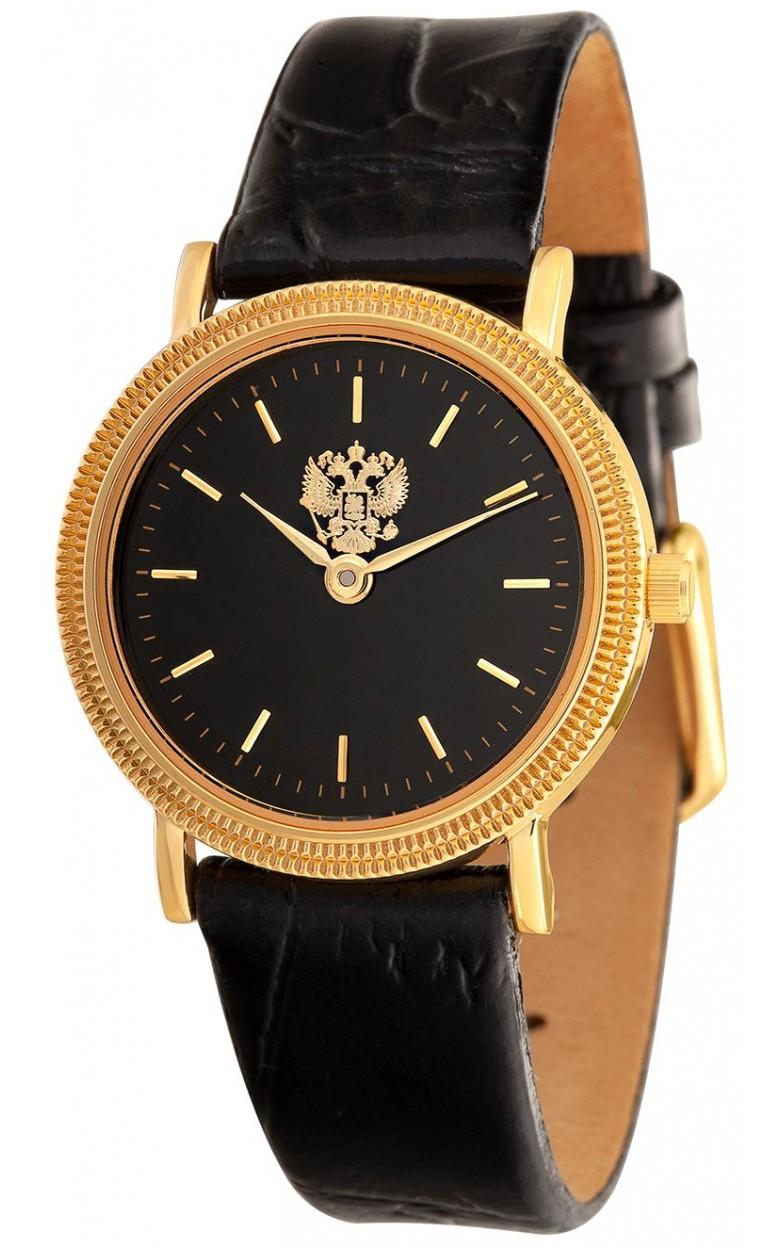 "1029528/GL20  кварцевые часы Слава ""Патриот"" логотип Герб РФ  1029528/GL20"