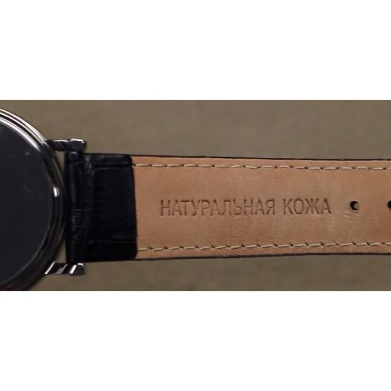 """1041775/2035  кварцевые часы Слава """"Патриот"""" логотип Росгвардия  1041775/2035"""