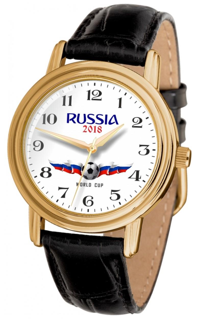 """1069914/300-2035 Часы наручные """"Слава"""" кварцевые 1069914/300-2035"""