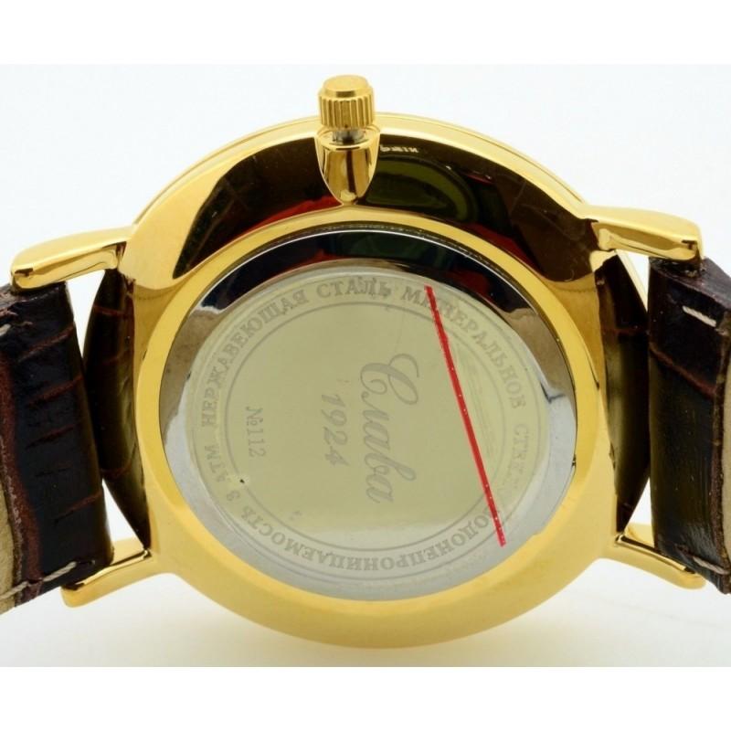 """1123786/300-2035 российские кварцевые наручные часы Слава """"Премьер"""" для мужчин логотип Герб РФ  1123786/300-2035"""