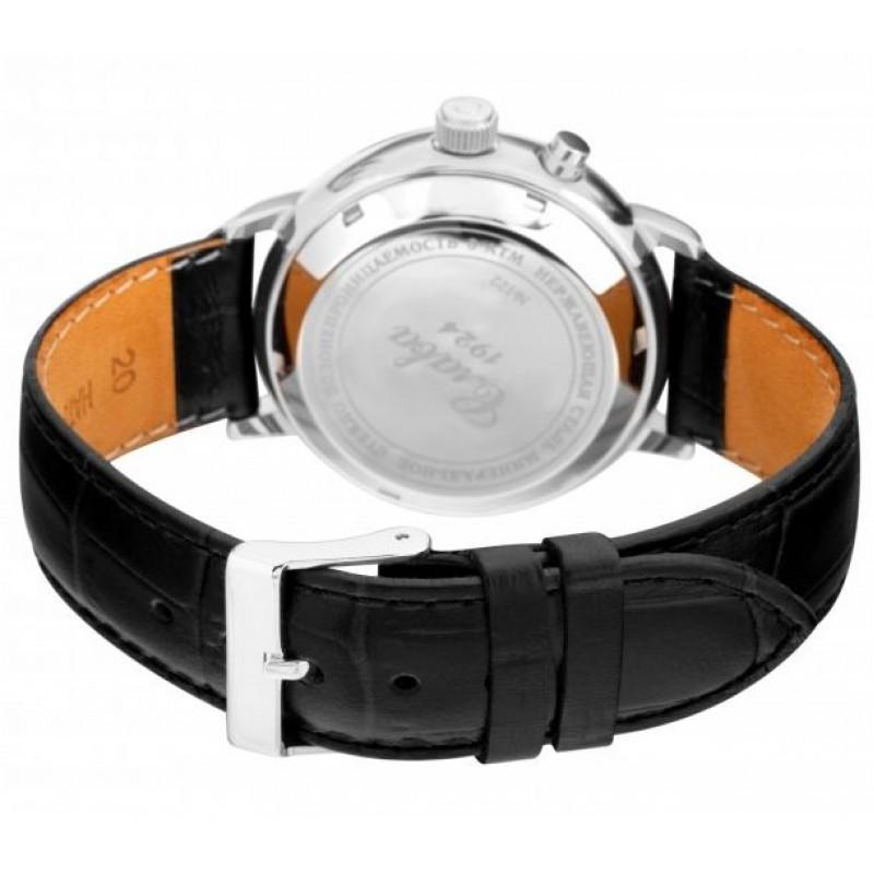 """1221245/300-2427 российские механические наручные часы Слава """"Традиция"""" для мужчин  1221245/300-2427"""