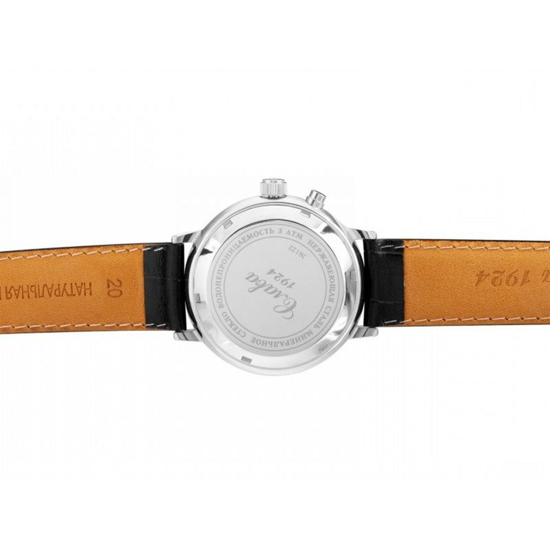 1221245/300-2427 российские механические наручные часы Слава